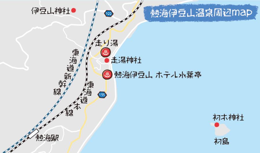 熱海伊豆山温泉周辺マップ