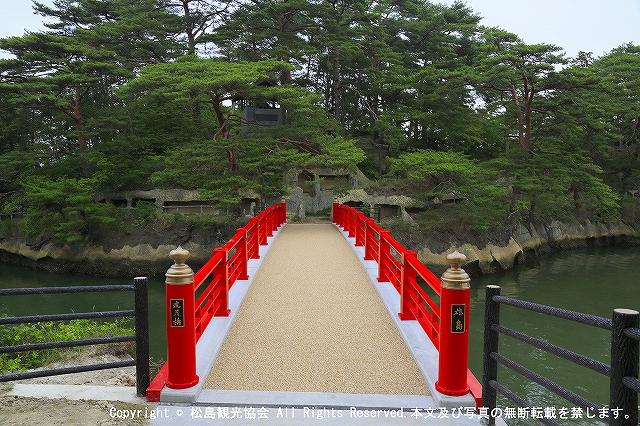 雄島「渡月橋」