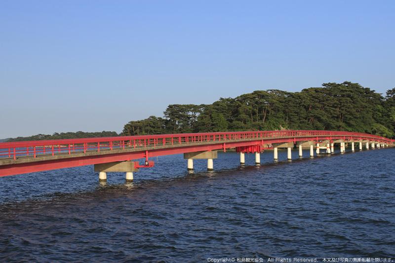 福浦島「福浦橋」