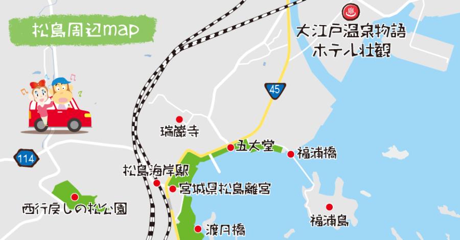 松島周辺map