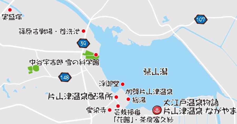 片山津温泉マップ