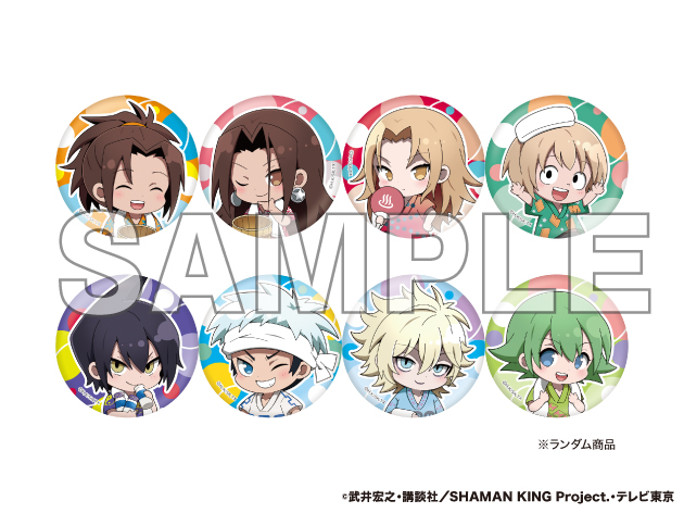 缶バッチ(ミニキャラ)全8種 520円(税込)