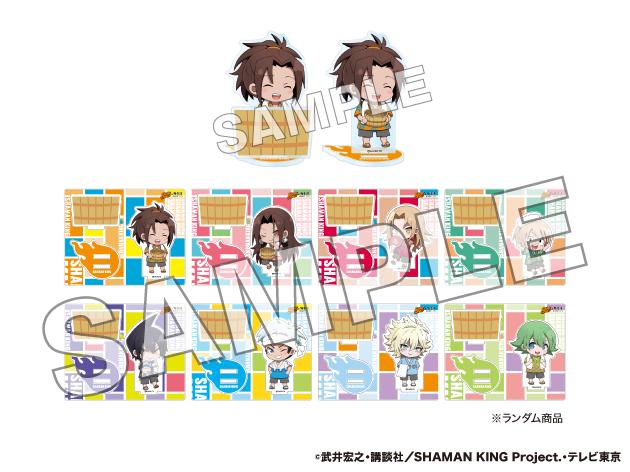 アクリルスタンド(ミニキャラ)全8種 660円(税込)