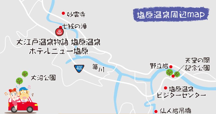 塩原温泉周辺マップ