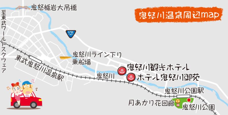 鬼怒川温泉周辺map